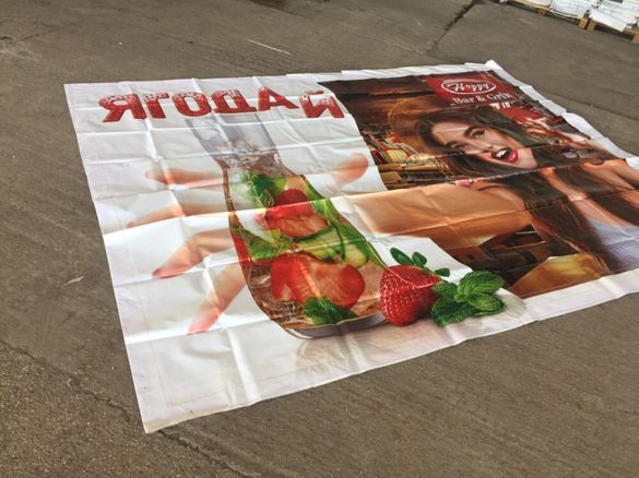 Билборди билбордове тенти покривала платнища винил винили бризент