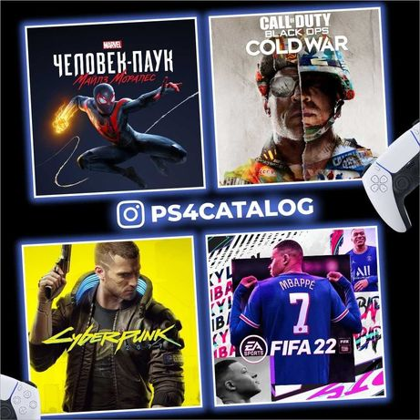 FIFA22 Игры для приставок (закачка) на playstation 4 sony ps4 ps5 сони