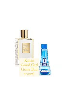 Good Girl Gone Bad (Kilian)