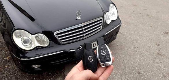 Обучение/програмиране ключове Мерцедес/Mercedes на всички модели