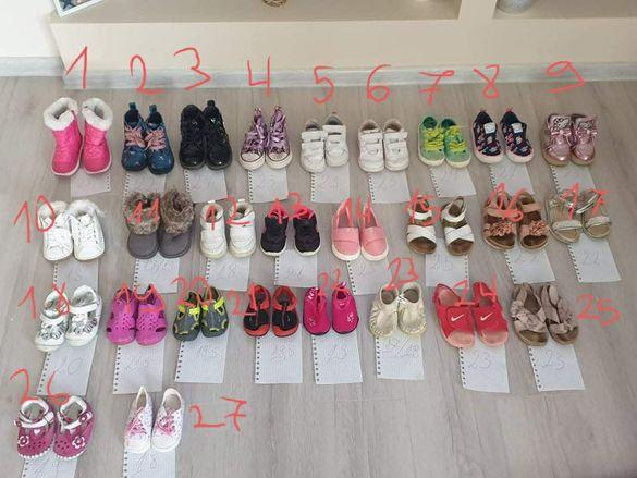 Детски обувки Н&М  ZARA LW KIKI ...