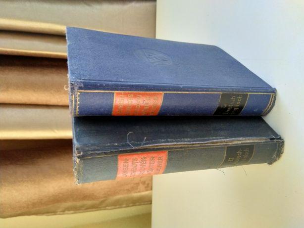 Dicționare de colecție Germana - Romana și Engleza