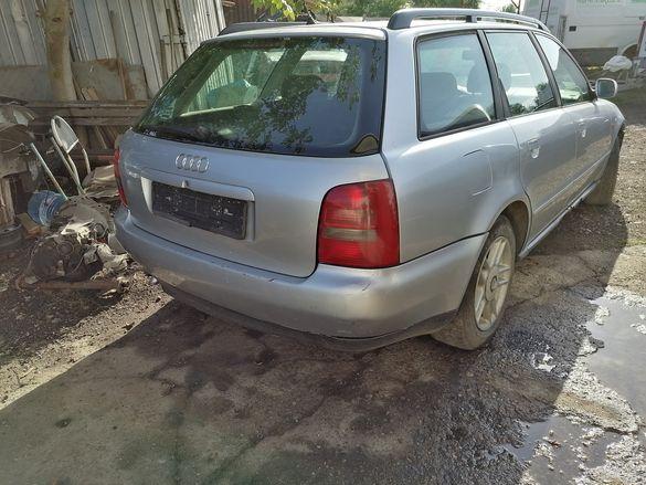 Audi A4 1.9tdi на части Ауди а4