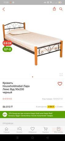 Кровать 90*200 продам