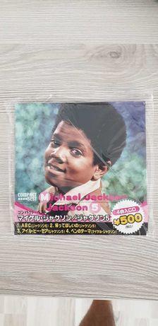 Michael Jackson CD (Japan Import)