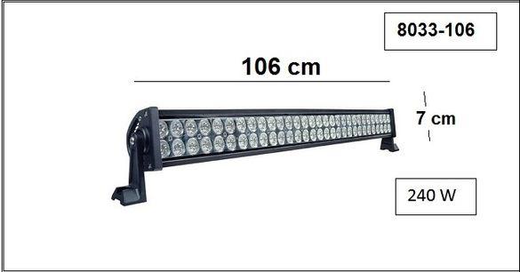 СУПЕР Мощен LED BAR 240W 106см