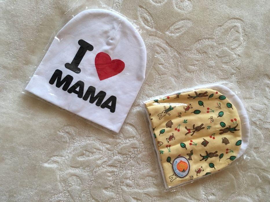"""Căciulițe """"I love mama"""" Deva - imagine 1"""