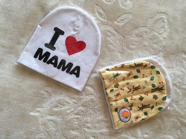 """Căciulițe """"I love mama"""""""