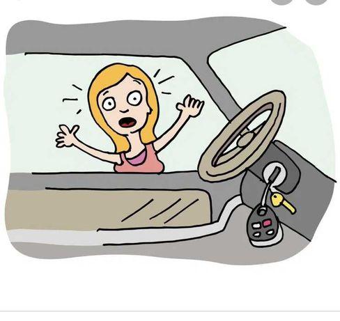 Deblocari AUTO, deschide mașină,portbagaj, electrician auto.
