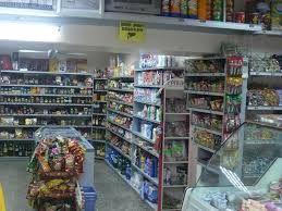 Сдам магазин продуктовый Куйши -Дина.