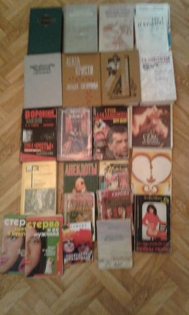 Литературные издания