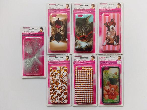 Нови кейсове за Iphone 6 - 1 бр за 4 лв, 2 бр за 7 лв