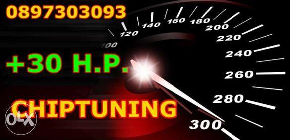 Софтуерно Премахване на Fap (dpf off) филтри чиптунинг chiptuning
