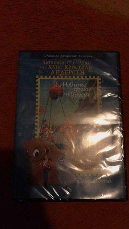 Три DVD с приказките на Х.К.Андерсен