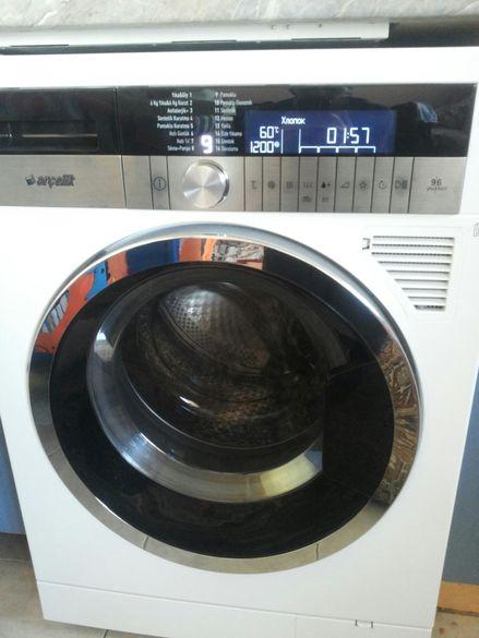 Пералня със сушилня