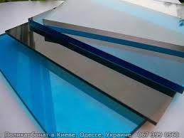 Монолитный поликарбонат 5мм