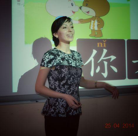 Преподаватель китайского языка