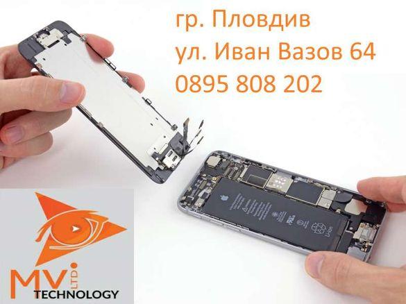 СЕРВИЗ РЕМОНТ на GSM мобилни телефони
