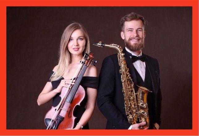 Саксофонист и скрипачка Алматы