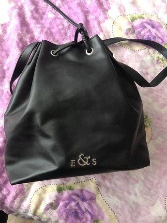Rucsac-geanta