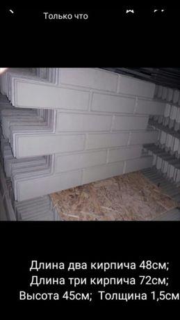 Облицовочный материал ( панель плитка ) бетонная ( фибробетон ) декор