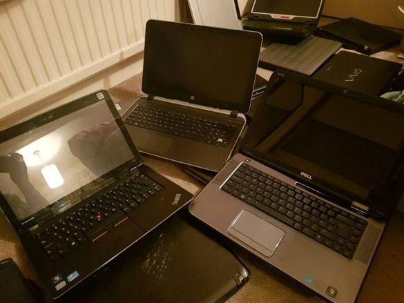Лаптопи На части!