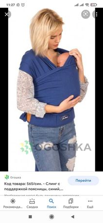 Sevi bebe слинг шарф новый Турция