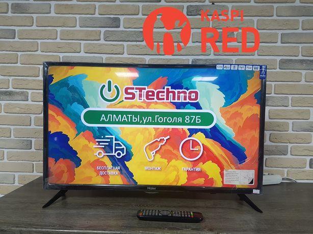 Smart ТВ 81см Haier 32K6500SA HD Рассрочка KASPI!Гарантия год!