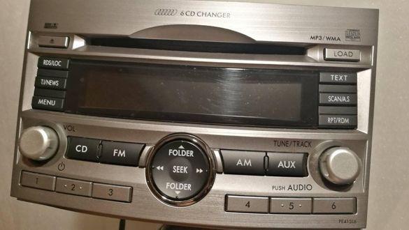 Оригинална мултимедия за Subaru Legacy/Outback 2009-2012