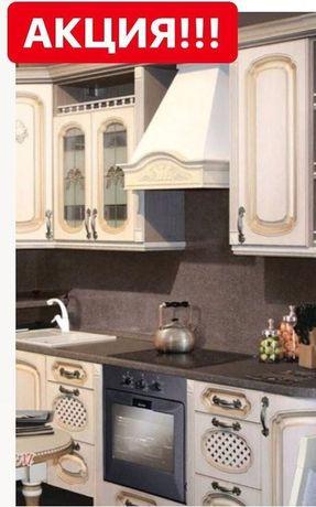 Кухонный гарнитуры ,фасады производство Белорусия , отличные кухни по