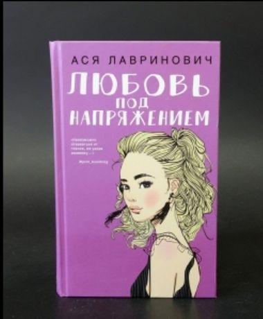 Книга,продам книгу