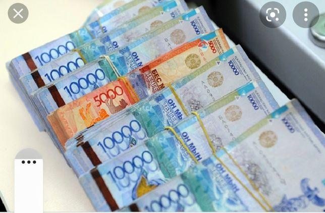 Деньги в долг под залог  %. От частного лица.машины с учёт РФ