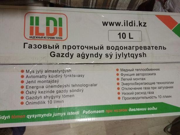 Газовый проточный водонагреватель ILDI