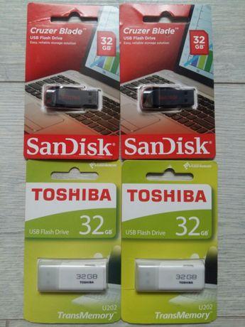 Stick Memorie USB 32Gb !