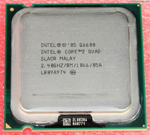 Procesor q6600 intel core 2 quad 2.4 ghz 8mb