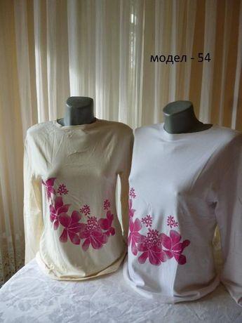 Дамски блузи