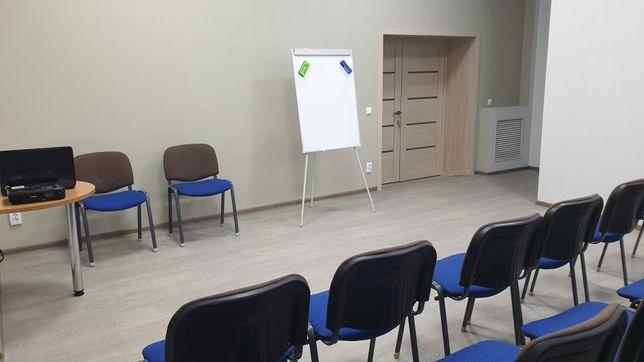Аренда зала для тренингов, собраний, мастер классов, семинаров.