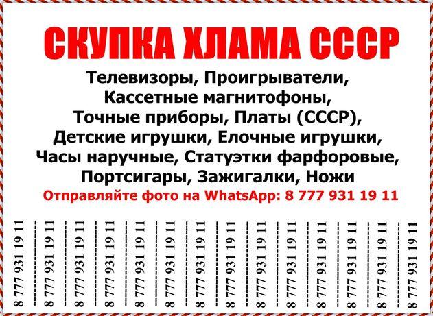 Приборы СССР разные