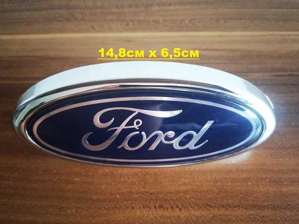 Предна емблема за Форд FORD Focus C-max S-max 2004-2010г.