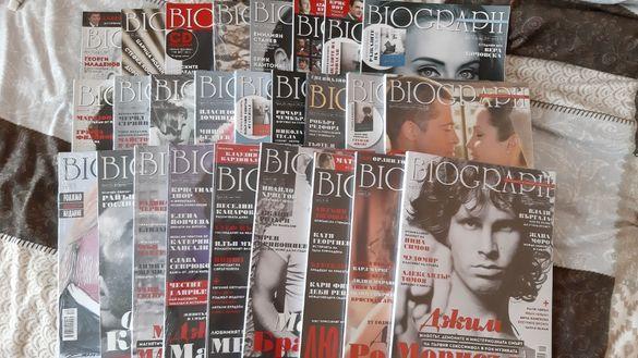 Списание Biograph, Списание Осем
