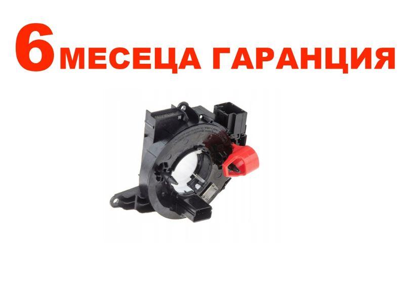 Лентов кабел за Seat , Skoda , Volkswagen / Сеат , Шкода , Фолксваген гр. Хасково - image 1