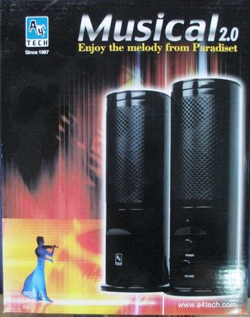 boxe Musical 2.0 AS 225, noi, sigilate (20 buc.)