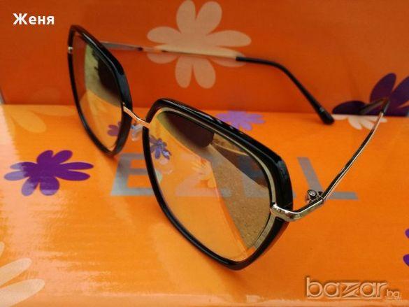 Дамски очила + подарък калъф
