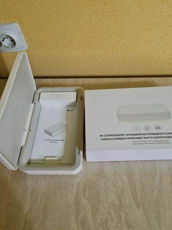 Продам зарядное устройство с функцией антибокториальной