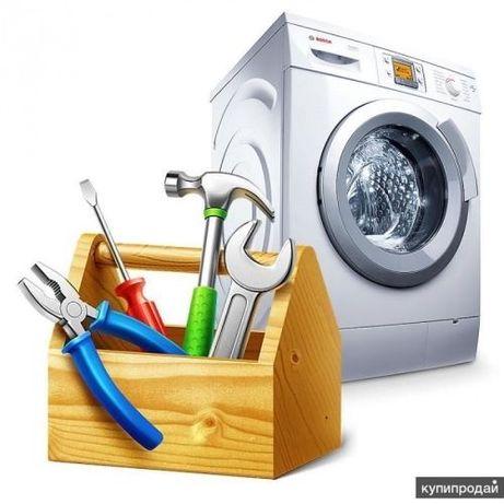 Быстрый ремонт и установка стиральных машин