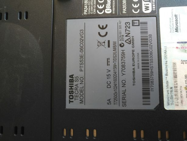 Laptop pentru tichet  rabla electrocasnice