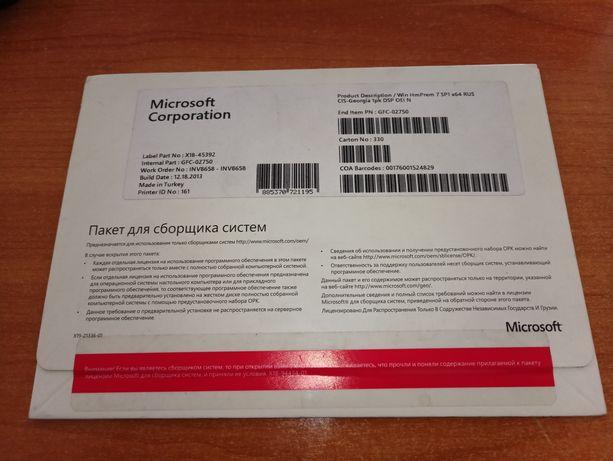 Лицензия Windows 7 Home Premium