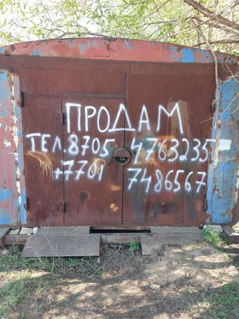 Продам железный гараж 3.70х6.70м