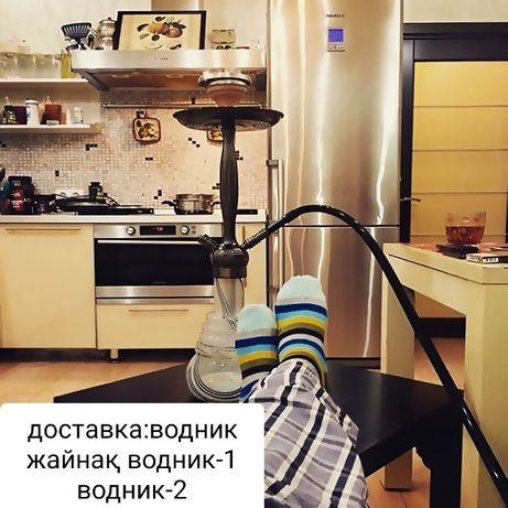 к___ал,,ь.я_н /k/a/l/y/a/n