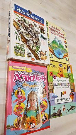 Энциклопедии детские 4шт за 2000тг